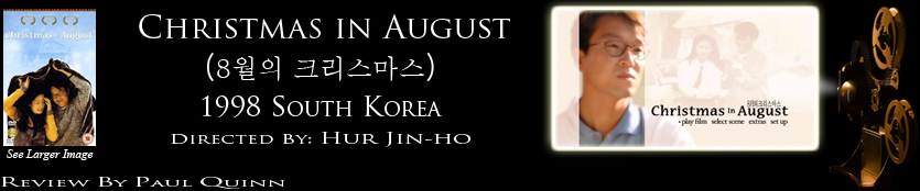 Christmas In August 1998.Hangul Celluloid Christmas In August 1998 South Korea Review