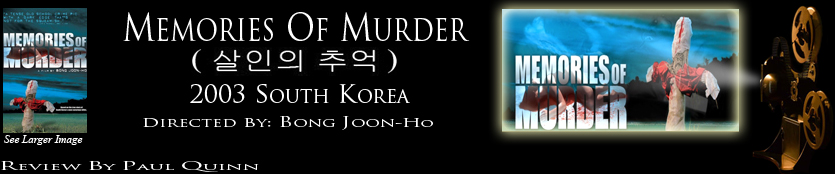 Memories Of Murder headline image