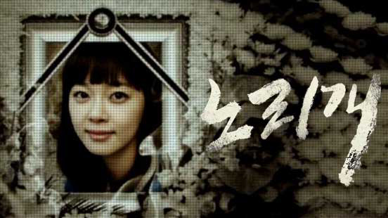 Image Result For Review Film Hope Korea