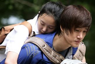 Hangul Celluloid: Secret Love (2010 South Korea) Review