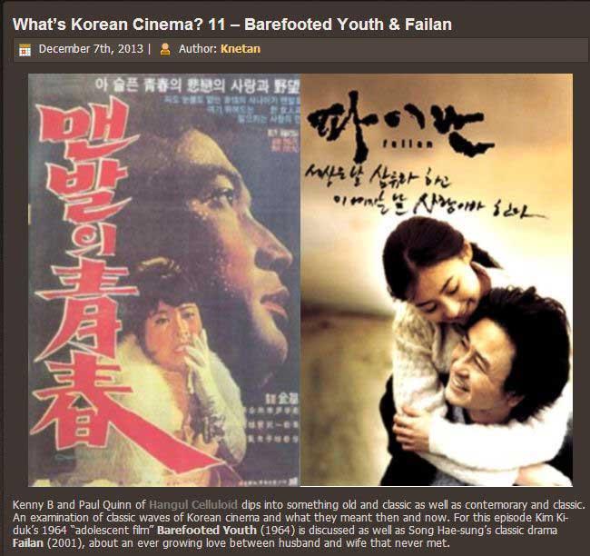 Hangul Celluloid: Latest News on South Korean Films